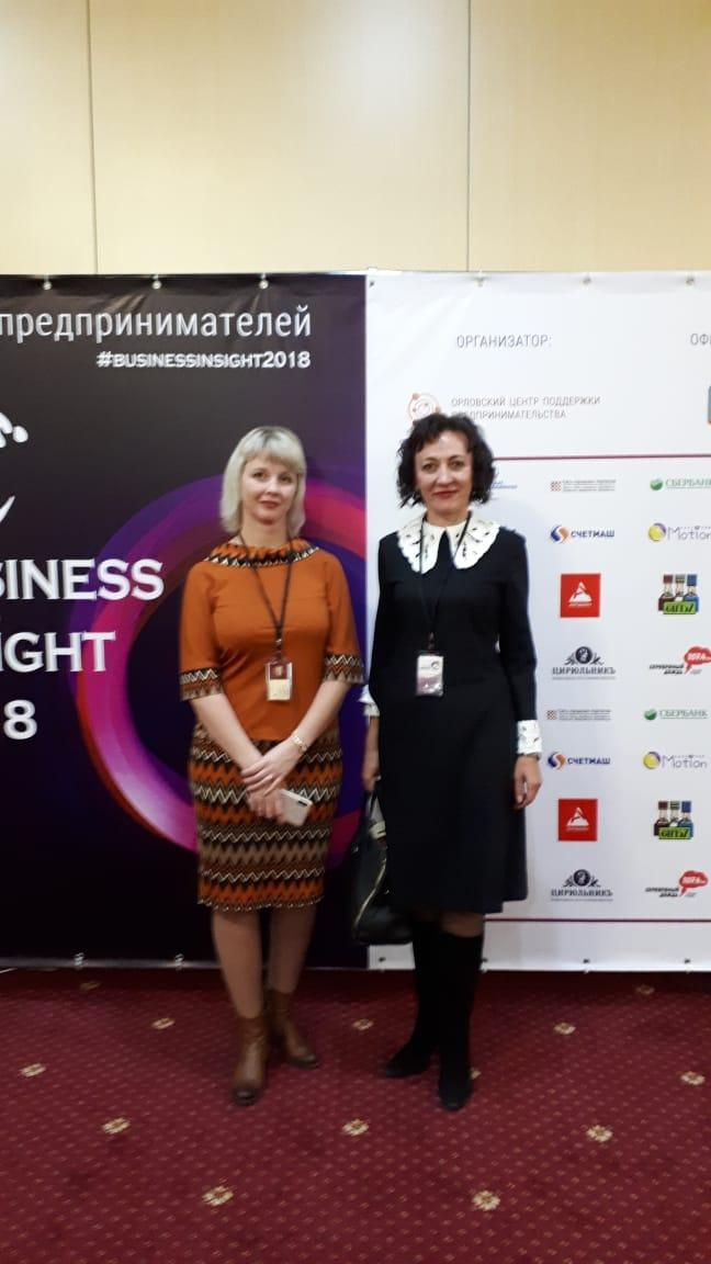 Business Insight-2018